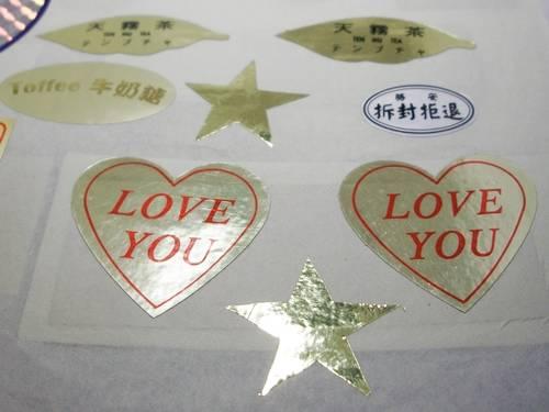 金箔標籤 銀箔貼紙